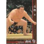 16BBM大相撲カード #2 白鵬