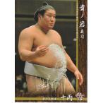 16BBM大相撲カード #43 貴ノ岩