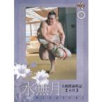 16BBM大相撲カード 彩 レギュラー #48 水無月 日馬富士