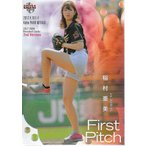 17BBM 2ndバージョン 始球式カード FP05 稲村亜美 シークレット版