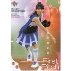17BBM 2ndバージョン 始球式カード FP13 牧野真莉愛