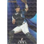 17カルビープロ野球チップス第1弾 スターカード S-02 大野奨太
