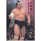17BBM大相撲カード #01 日馬富士
