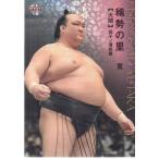 17BBM大相撲カード #05 稀勢の里