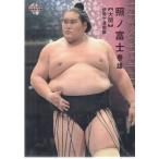 17BBM大相撲カード #07 照ノ富士