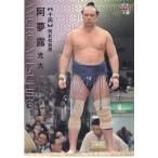 17BBM大相撲カード #55 阿夢露