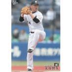 スポーツカードミント博多駅前店で買える「18カルビープロ野球チップス第2弾 #107 大谷智久」の画像です。価格は50円になります。