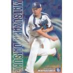 19カルビープロ野球チップス第1弾 スターカードS-22 松坂大輔