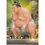 21BBM 大相撲カード レジェンド HEROES レギュラーカード #38 豊ノ島 大樹