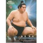 21BBM 大相撲カード レジェンド HEROES レギュラーカード #51 旭豊 勝照