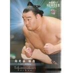 21BBM 大相撲カード レジェンド HEROES レギュラーカード #54 高見盛 精彦