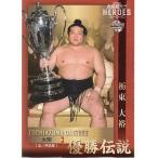 21BBM 大相撲カード レジェンド HEROES 優勝伝説 #74 栃東 大裕