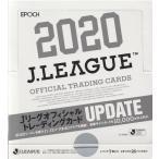 「EPOCH 2020 Jリーグオフィシャルカード UPDATE[1ボックス]」の画像