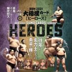 BBM 2021 大相撲カード レジェンド-HEROES-[1ボックス]