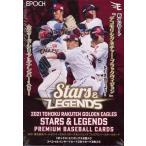 ◆予約◆EPOCH 2021 東北楽天ゴールデンイーグルス STARS & LEGENDS[1ボックス]