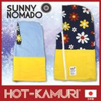 HOT-KAMURI (ほっかむり) IN-501 POP FLOWER 防寒 防風 保温 マフラー ネックウォーマー フード フリース 通勤 通学 自転車 バイク リバーシブル