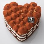 ミラクル*ティラティス ハート チョコレート ケーキ 小麦粉 卵 乳成分 不使用 アレルギー対応 アレルギーフリー 誕生日 グルテンフリー ヒルナンデス 豆乳