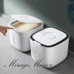 米びつ 10kg お米収納 おしゃれ キッチン用品 キッチン収納 保存容器 ライスボックス プラスチック 防虫 ホワイト グレー ブラック