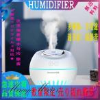「HUMIDIFIER」【品質保証】RYF-006 加湿器スチーム式 加湿器おしゃれ 加湿器アロマ 加湿器超音波式 大容量 ミスト化 小型 安心 長時間 超音波式 上給水
