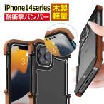 iPhone6 SE アルミ バンパーケース 極薄金属 メタルiphone 5S アルミバンパー アルミケース バンパー プラス Plus クール カラフル 【YUPT】