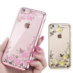 iPhoneXS ケース メタル ソフトクリア 花柄 iphone 7 plusケース iphone 6S Plus iphone 8 plus キラキラ クリア 草花蝶 かわいい【YUPT】