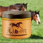 馬油サラブレッドクリーム(230g)【お徳用大容量全身保湿クリーム】ラミネートパック
