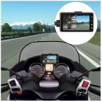 バイク用ナビ 防水仕様 オートバイ ドライブレコーダー モニター バイク セパレートタイプ DVR フロント