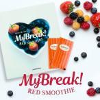 送料無料 マイブレイク レッドスムージー MyBreak RED SMOOTHIE 1包5g×30包 賞味期限2020.10末日まで