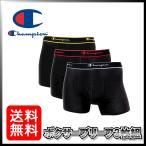 チャンピオン ボクサーブリーフ CHAMPION CHAMPION BOXERBRIEFS 3PACK 3枚組 セット メンズ  パンツ タグレス 正規品 【CM6-EL701S702】