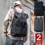 リュックサック ビジネスリュック 大容量 レディース メンズ メンズ 旅行 通勤 通学 ビジネスバック 鞄 30L大容量 バッグ安い ビジネスリュック バッグ 防水