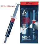 2019 Edition 超高品質 ARCTICブランド Arctic MX-4 CPUグリス  8.5W/mK  絶縁タイプ 熱伝導グリス (4g)x1本