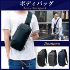 ボディバッグ ショルダーバッグ メンズ ワンショルダー 斜めがけ 鞄 撥水 防水 通勤 通学 大容量