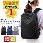 ビジネス リュック バッグ 鞄 レディース メンズ 防水 大容量 軽量 PC