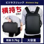 ビジネスリュック メンズ バックパック 軽量 大容量 バッグ リュックサック