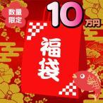 【BLACKBURN福袋2019】 10万円パック