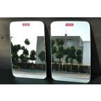 【トラック内装・室内用品】いすゞギガ[H6/2〜H19/6] BSミラー ミラーパーツ【本物の鏡面】車内ベッドサイドウィンドウをドレスアップ