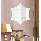 ショッピング壁掛け 壁掛け鏡 壁掛けミラー ウォールミラー 姿見 姿見鏡 クリスタルミラー シリーズ(ファンシー ヘキサゴン):クリアーミラー(通常の鏡) デラックスカットタイプ
