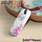 フラワーアートの陶器プレートネックレス