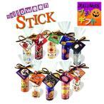 ハロウィン お菓子 ハロウィン パーティーステック  個包装  キャンディ お菓子 プチギフト お菓子セット halloween