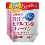(アウトレット) オリヒロ「低分子ヒアルロン酸コラーゲン袋タイプ」180g(オリヒロアウトレット)
