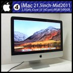 iMac 21.5インチ Mid 2011・Intel Core i5 2.5GHz(4core)/8GB/500GB