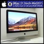 iMac 21.5����� Mid 2011��Intel Core i5 2.5GHz(4core)/8GB/500GB