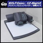 ★WOLFVision VZ-8light2 デスクトップビジュアライザー/書画カメラ★