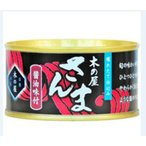 木の屋石巻水産 さんま醤油味付け 170g×1個