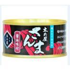 木の屋石巻水産 さんま醤油味付け 170g×48個