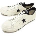 CONVERSE コンバース ONE STAR J ワンスター J ホワイト/ブラック 32346510