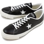 CONVERSE コンバース ONE STAR J ワンスター J ブラック/ホワイト 32346511