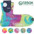 其它 - メール便送料無料 rasox ラソックス メンズ レディース ソックス 靴下 TIE DYE MID タイダイ・ミッド CA090LC10 ラソックス rasox メール便対応