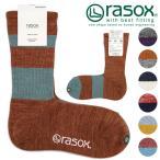 其它 - メール便送料無料 rasox ラソックス メンズ レディース ソックス 靴下 DRMIX ディーアールミックス CA090CR10 ラソックス rasox メール便対応
