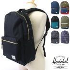 ショッピングバック Herschel ハーシェル バックパック サプライ セトルメント リュック デイパック バッグ 10005